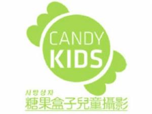 糖果盒子兒童攝影加盟
