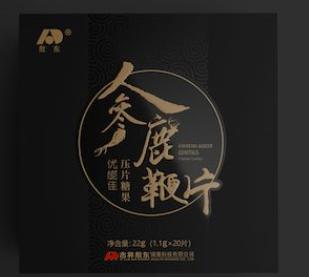 黄精鹿鞭片+保健食品+招商