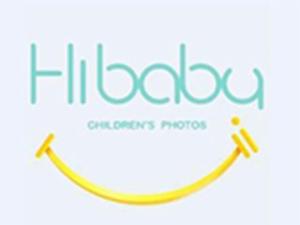 嗨貝貝兒童攝影加盟