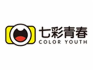 七彩青春兒童攝影加盟