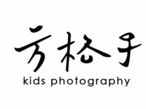 方格子兒童攝影加盟
