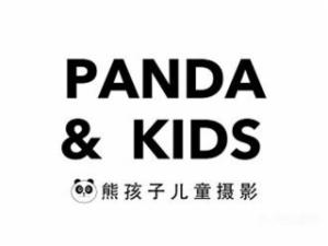 熊孩子儿童摄影加盟