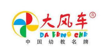 大风车双语幼儿园加盟