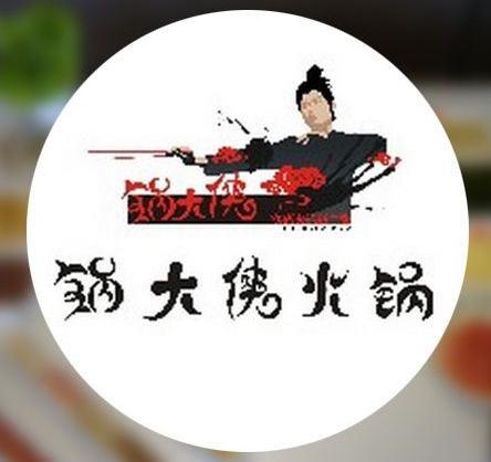锅大侠火锅加盟