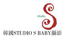 STUDIOS S BABY儿童摄影加盟