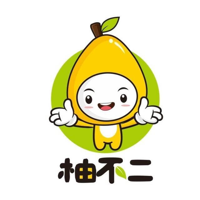 柚不二+柚子+招商
