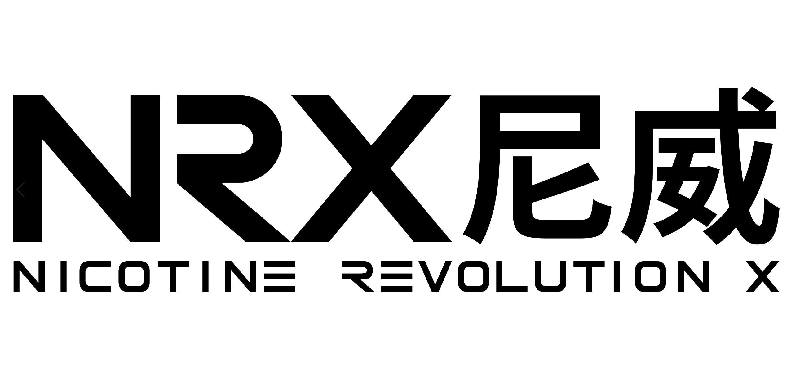 NRX尼威電子煙加盟