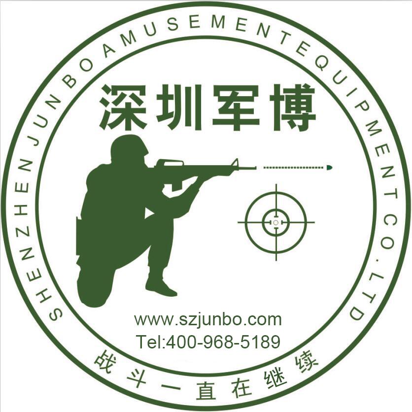 深圳军博游乐射击体验馆加盟