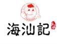 海汕记潮汕牛肉火锅加盟