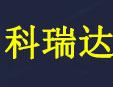 長沙科瑞達廚房ke)璞贛you)限公(gong)司加盟