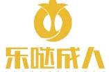 樂噠成人(ren)用品加盟(meng)