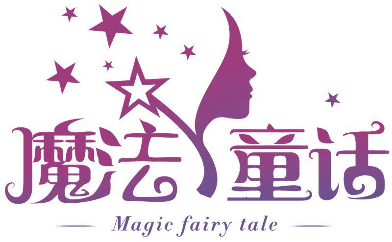 魔法童话吃饭减肥加盟最有效减肥新技术