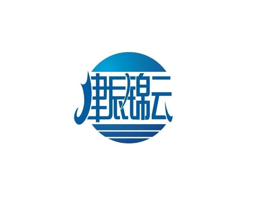 津辰锦云冷水机招商