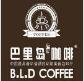 巴里岛咖啡加盟费多少