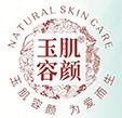 佰紅潤護膚品招商加盟