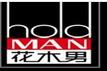 花木男男生用品加盟