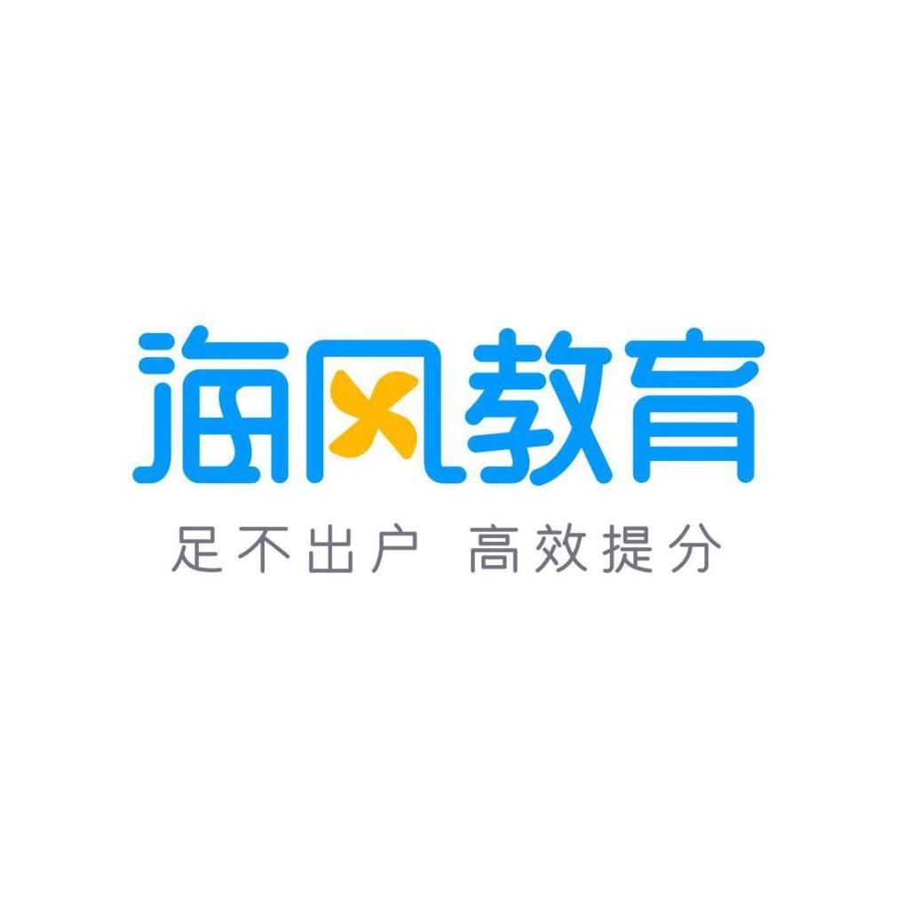 海风K12在线教育招商加盟