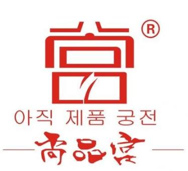 尚品宫韩式烤肉招商加盟