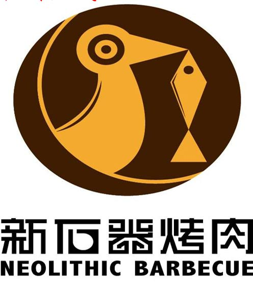 新石器烤肉招商加盟