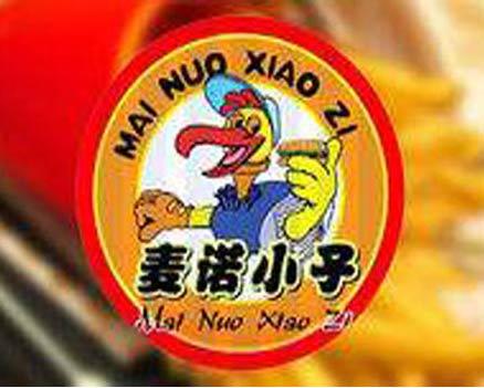 麥諾小子(zi)漢堡招商(shang)加盟