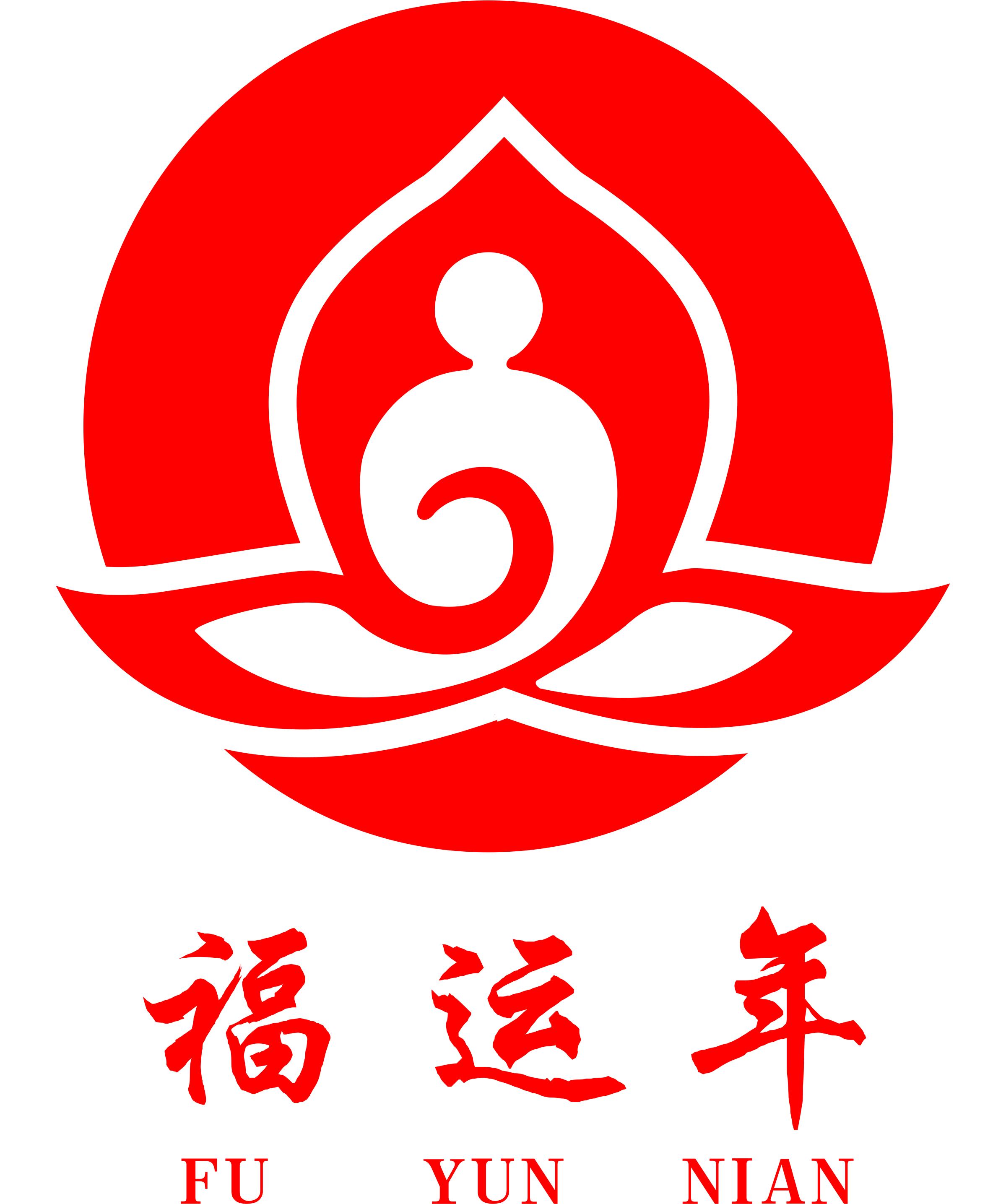 福運年飾(shi)品招(zhao)商(shang)加yong) width=