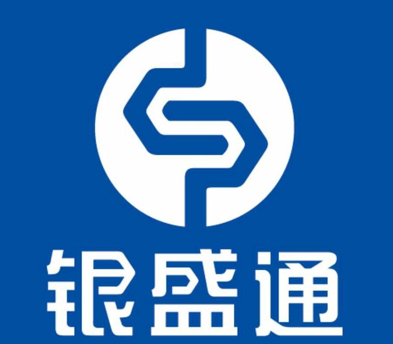 銀盛(sheng)通POS機全國招商