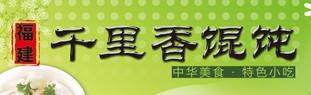 千里香新濠天地网站新濠天地棋牌