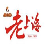 三信老上海餛飩王加盟