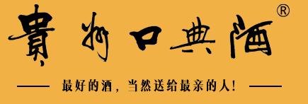 贵州口典酒加盟