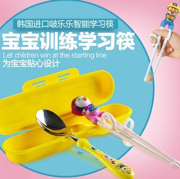 若磐(pan)嬰兒用品加盟