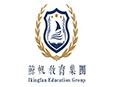 香港高考DSE加盟