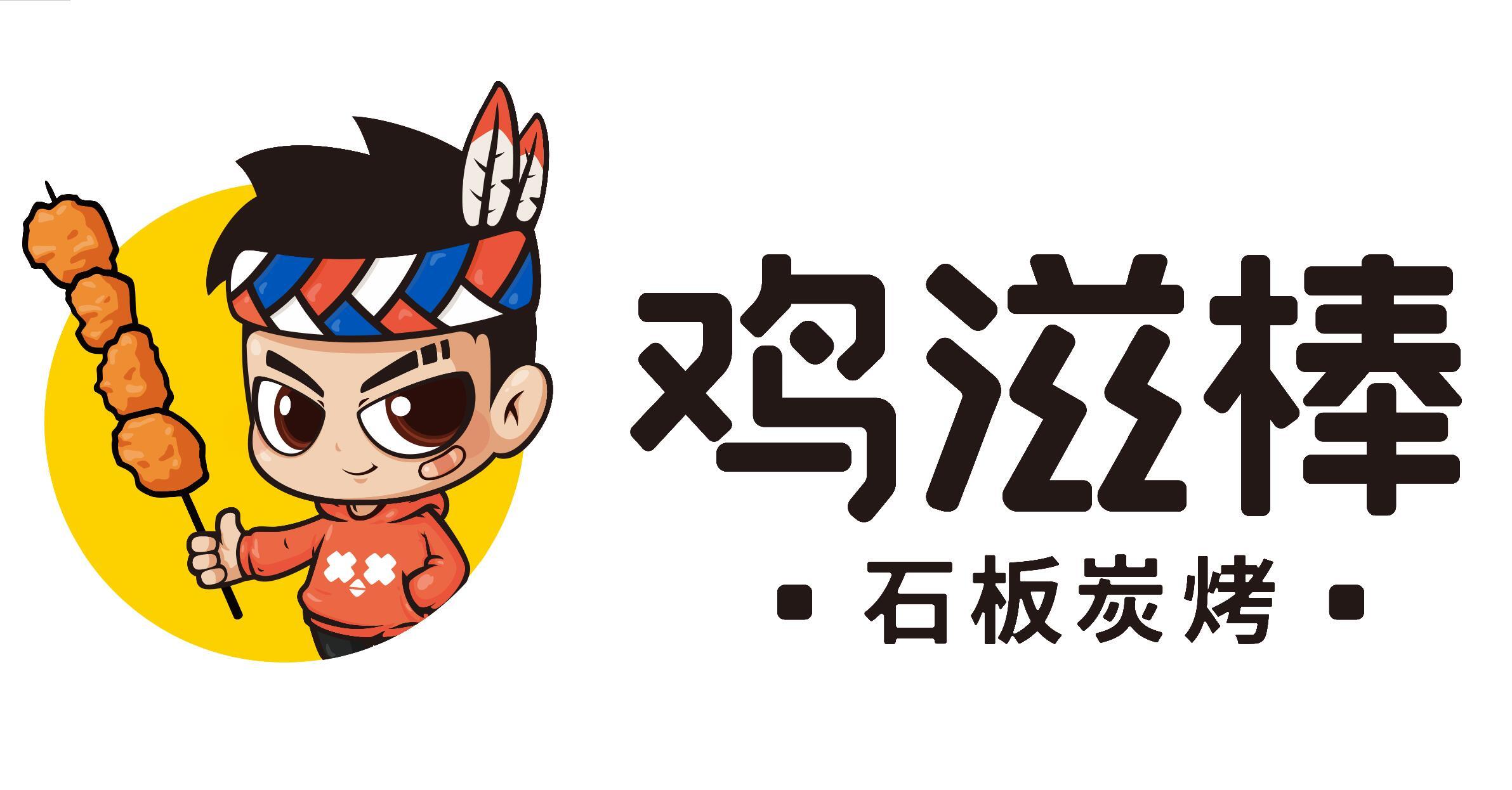 雞(ji)滋棒石板炭kao)炯jia)盟