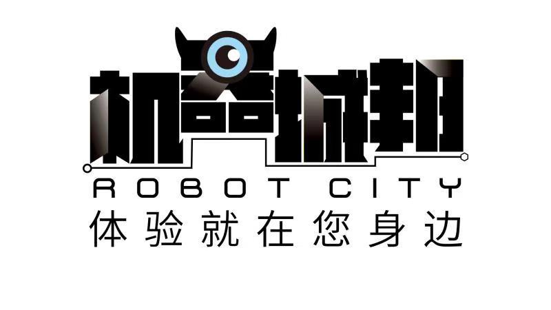 机器城邦AI人工智能体验店加盟