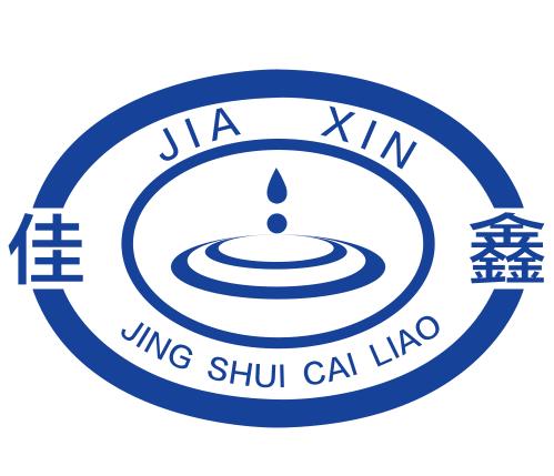 佳鑫净水招商加盟