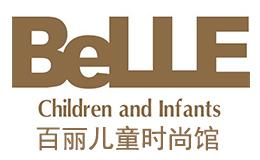 BeLLE百丽童鞋包配用品招商