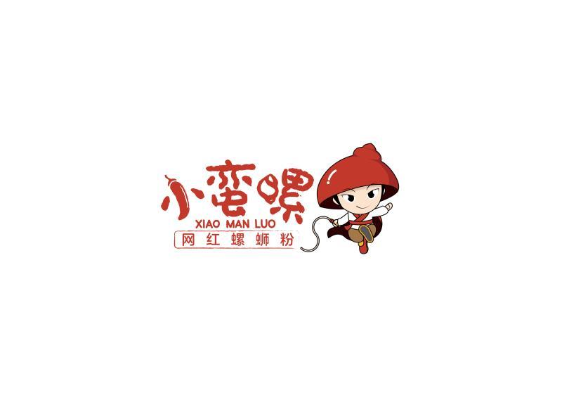 小(xiao)蠻螺螺螄粉加(jia)盟