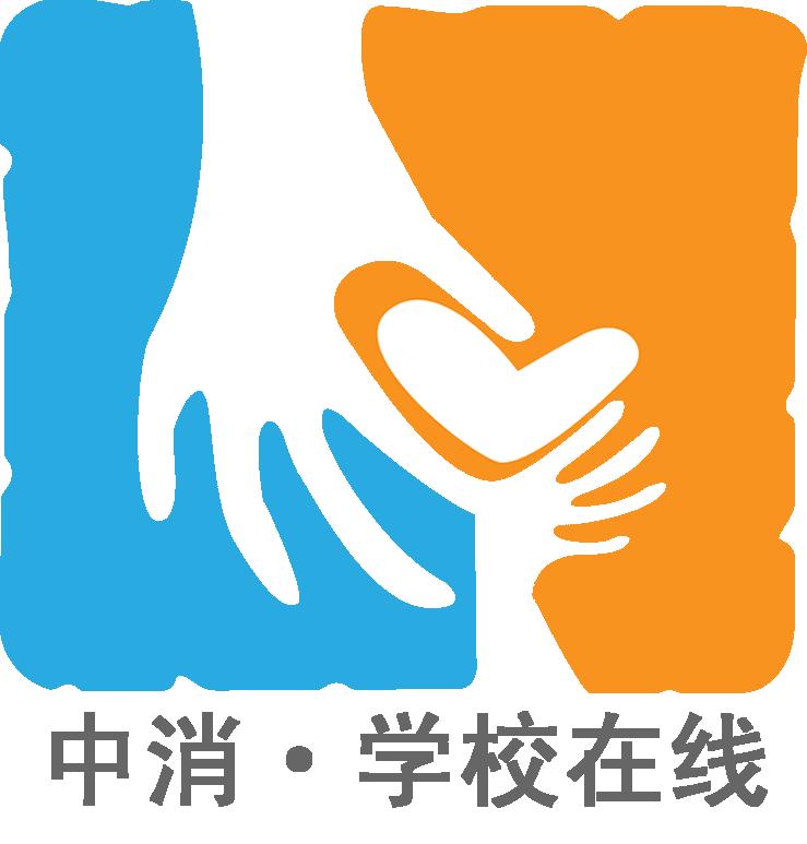 北京消防工程师培训加盟
