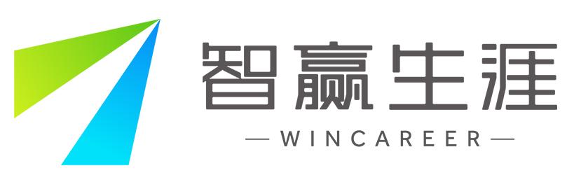 山东智赢生涯学业规划加盟招商