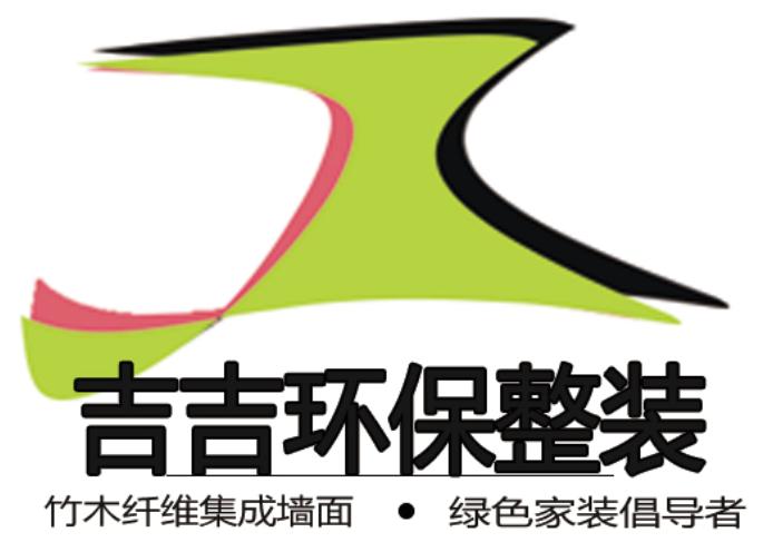 北京竹木纤维集成墙面厂家招商