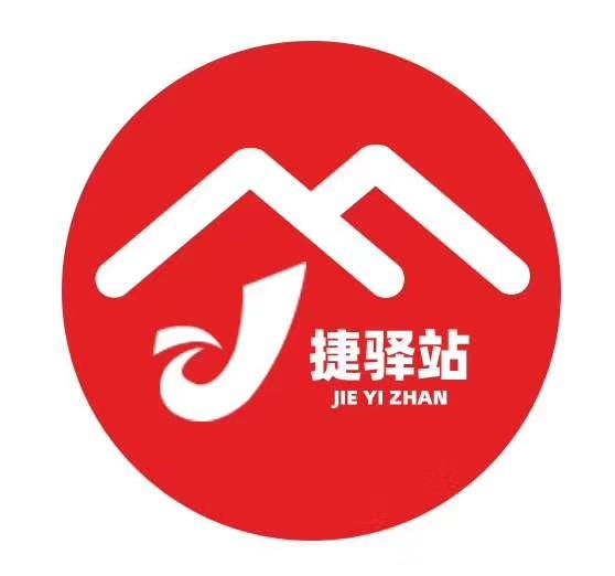 捷驿站便利店招商加盟