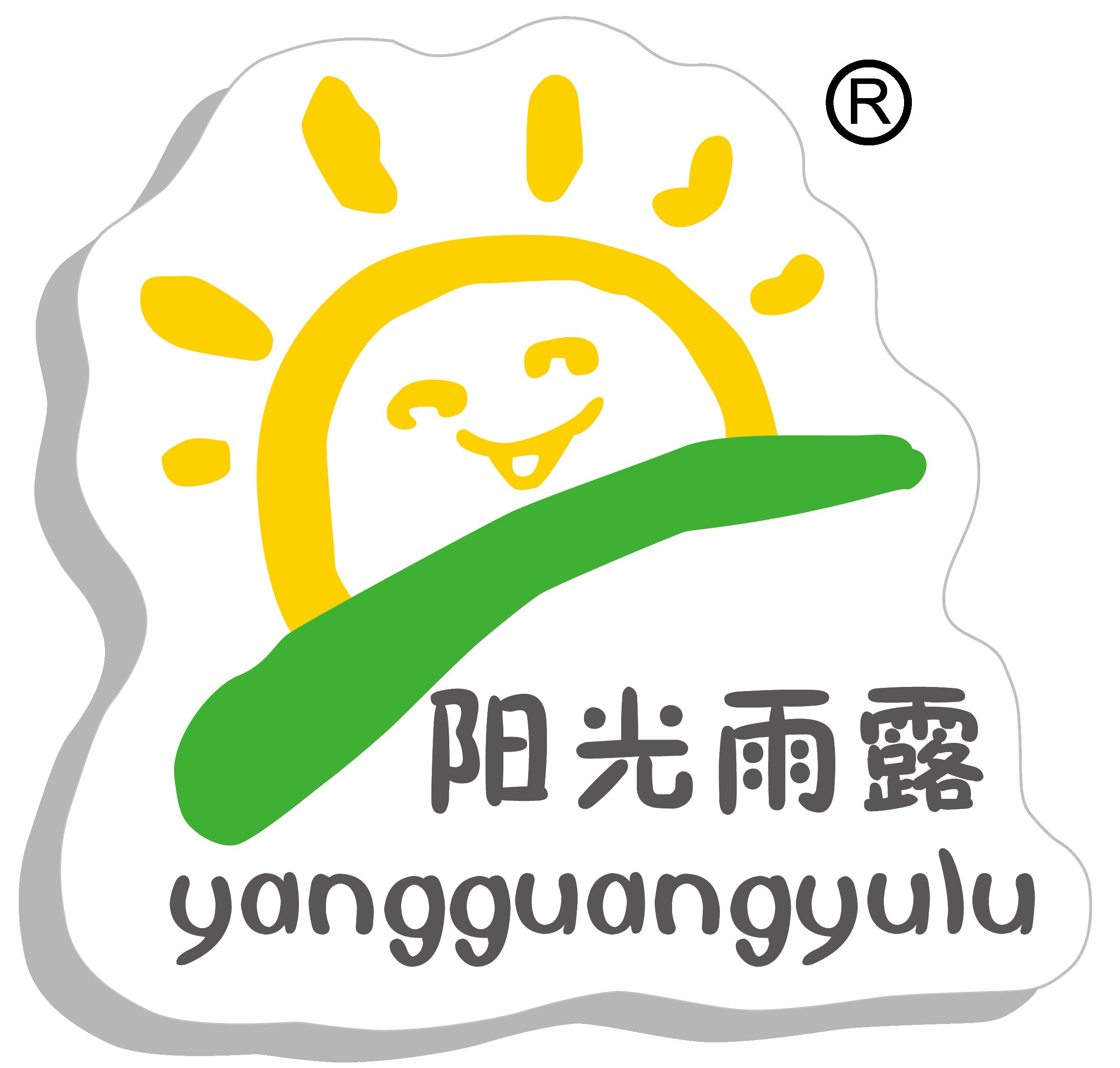 阳光雨露幼儿园加盟事业合伙人招募