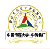 中传北广青少儿语言艺术加盟