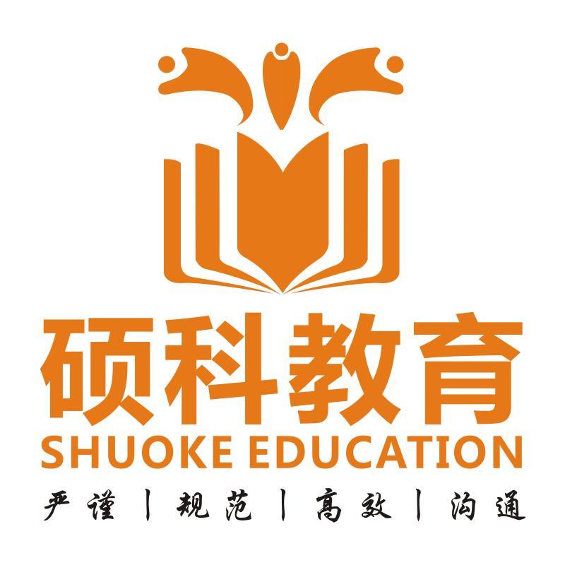 硕科教育加盟