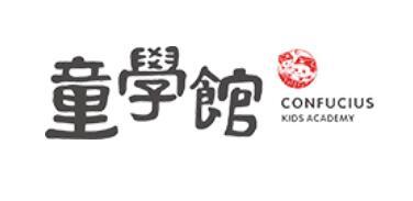 童学馆国学教育加盟