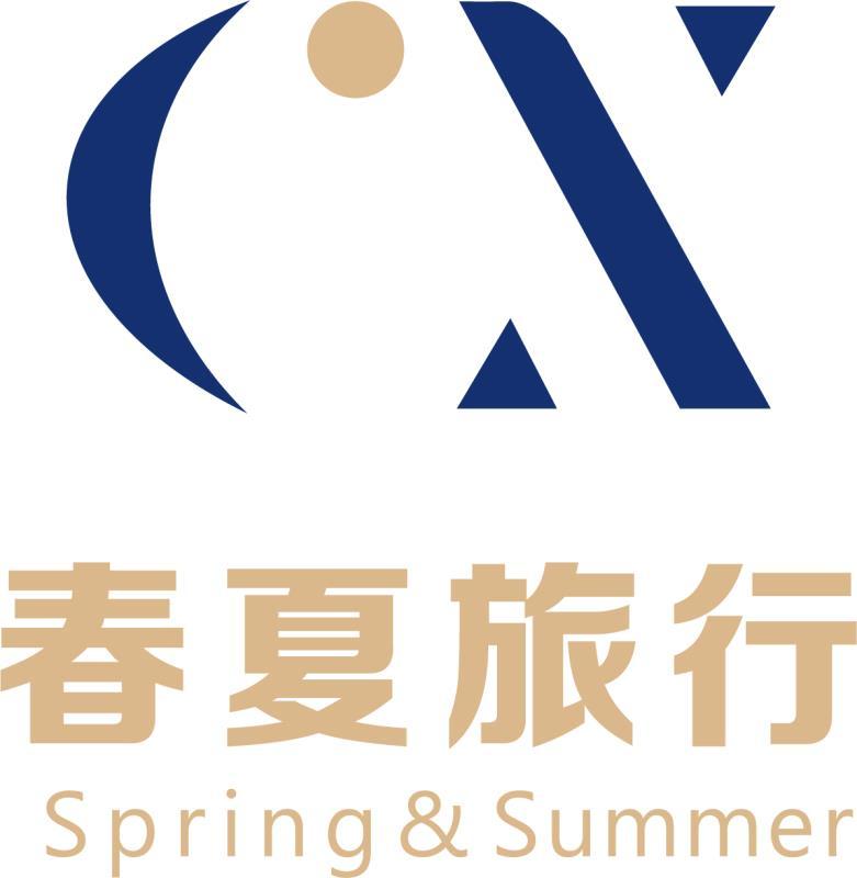 春夏旅游代理加盟
