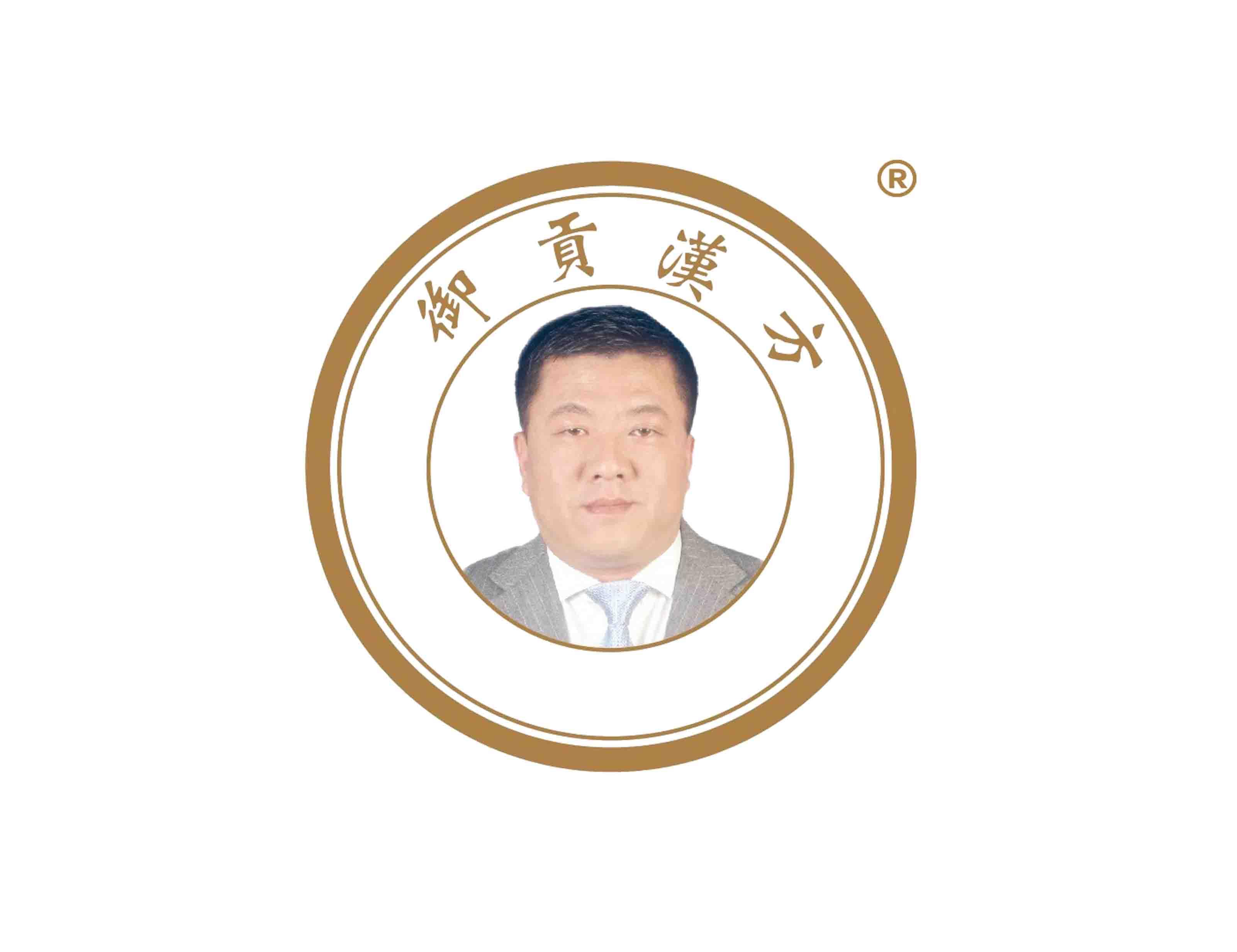御贡汉方拼团创业招商加盟