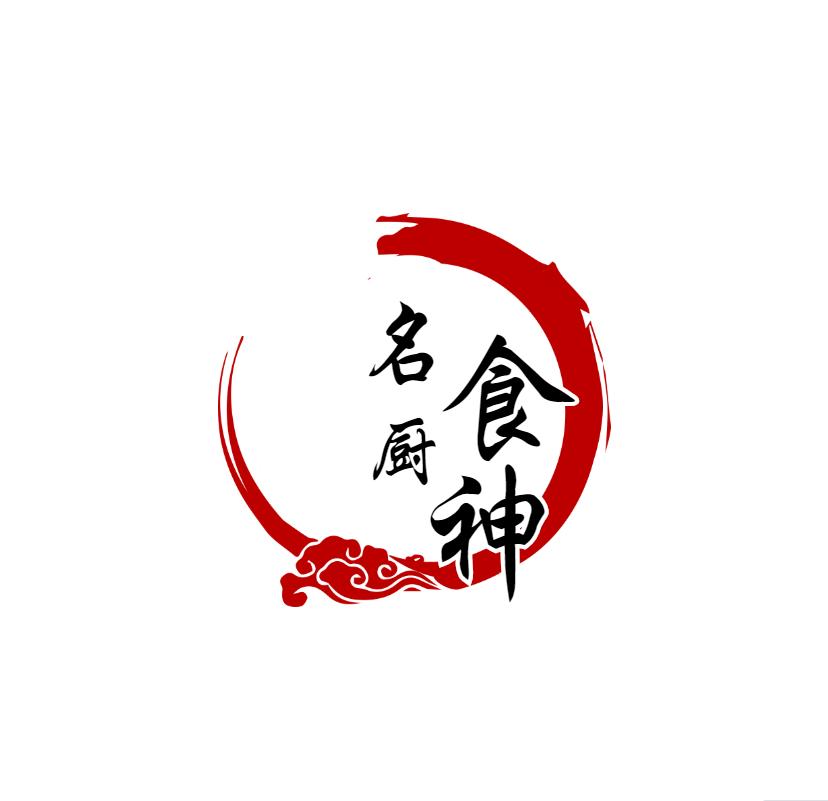 名厨食神酱大骨砂锅热卤冷锅串串加盟