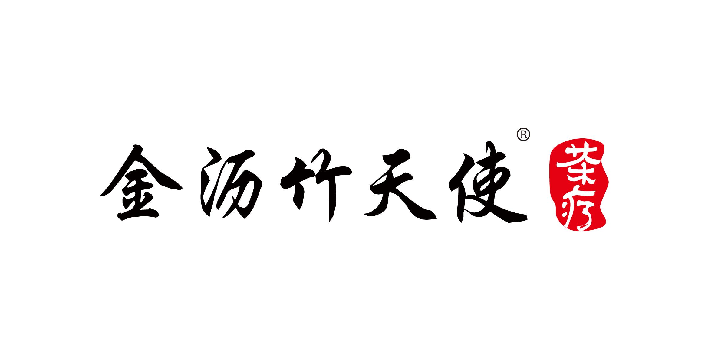 金沥竹天使茶疗养生茶招商