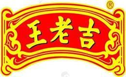 王老吉刺梨营养素功能饮料加盟