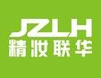 精妆联华化妆品集合店加盟